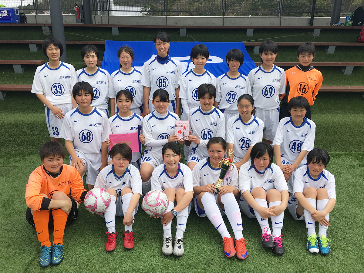 女子サッカー大会 | FOOTBALLERS.JP |